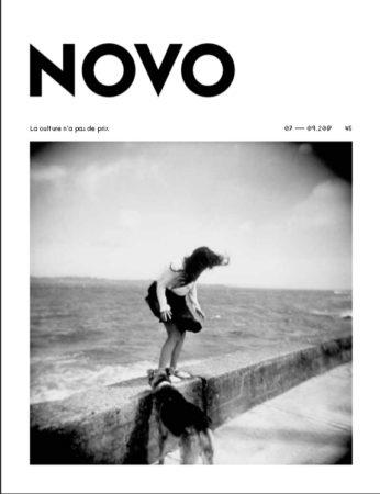 Novo 45 / Une balade d'art contemporain à mulhouse017 par Sandrine Wymann et Bearboz